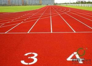 China Plastic track on sale