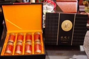 China Tea as Gift for Friends on sale