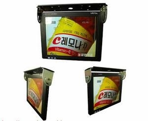 China 15inch 3G Wireless Bus Advertising player on sale