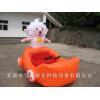 China Bulk modulus Recreational Vehicles - lazy Aries for sale