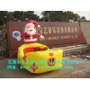 China Wuhu valuable skill Santa Claus gasifies the storage battery car for sale