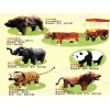 China Large-scale animal mechanical toy for sale