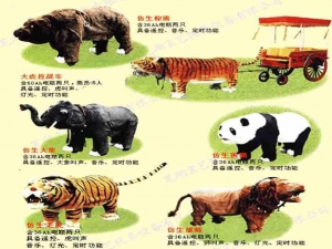 China Large-scale animal mechanical toy on sale