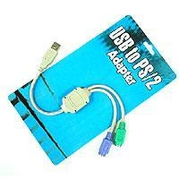 China USB TO PS2 ADAPTER CABLE on sale