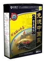 China BABAO BLACK-BONED CHICKEN SOUP on sale