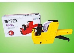 China MX-5500 price gun on sale