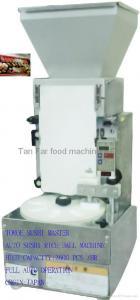 China Auto sushi rice ball machine used on sale
