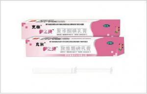 China Povidone Iodine Cream on sale