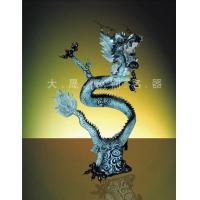 Bronze Name:Leaps the dragon