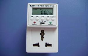 China Wireless Switch on sale