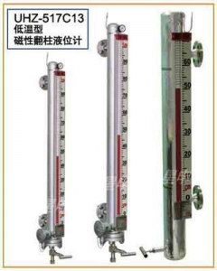 China UHZ-517C13 Low Temperature Magnetic Level Gauge on sale