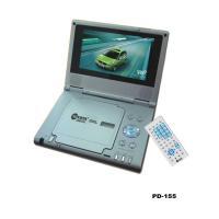 Portable DVD Player PD-155