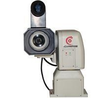 China Infrared Seeking Lock and Track HD Camera System Specialized In Micro-teaching System on sale