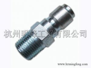 China Hydraulic Quick Coupling 8342422 Pressure Washer Quick Connector on sale