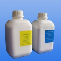 Lamina chromatography silica gel
