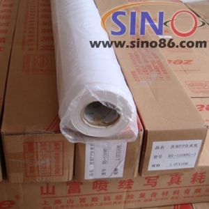 China PP self adhesive paper on sale