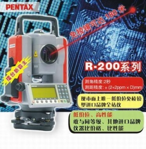 China Pentax Total Station on sale