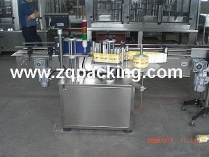 China self-adhesive labelling machine on sale