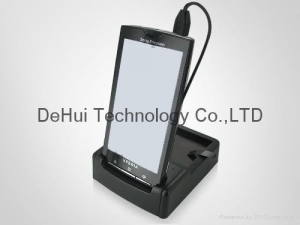 China Sony Ericsson X10 2nd Battery Cradle on sale