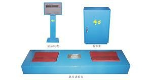 China FXG-100 VEHICLE SUSPENSION TESTER on sale