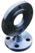 China Neck butt welded steel pipe flange on sale