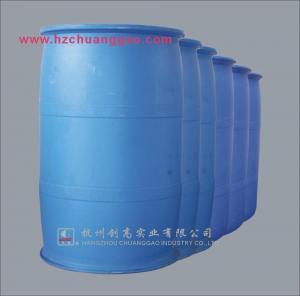 China Methyl chloroacetate on sale