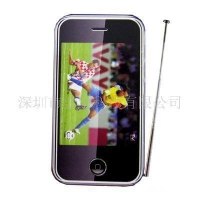 dual sim TV phone T1