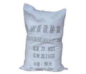 China Heavy Magnesium Carbonate on sale