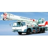 China Truck Crane QY20H431 for sale