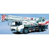 China Truck Crane QY16H431 for sale