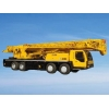 China Truck Crane QY40K for sale