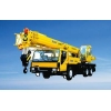 China Truck Crane QY25K5 for sale
