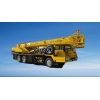 China Truck Crane QY20B for sale