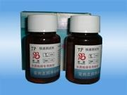 China Fast Detection Phosphorus Content on sale