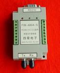 FIB-485A-S
