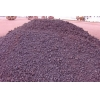 China Iron ore for sale