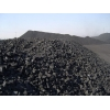 China Coal for sale