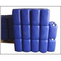 China Lactic acid Excel grade on sale