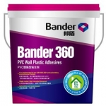 Bander 360 PVC Wall Plastic Adhesives