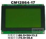 Grapgic LCD Module CM12864-17