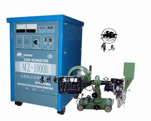 China MZ Series automatic submerged arc welding machine on sale