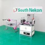 Ultrasonic Lace Machine Ultrasonic Pull Bow Making Machine(NK-SLH2010)