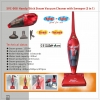 China Upright Steam Vacuum Cleaner No.:SVC-008 Big Image Click to Inquriy for sale