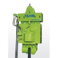 Model:YZPJ hydraulic vibratory hammer
