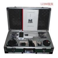 LZ280 magnetometer(Iron ore detector)