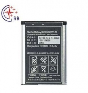 China sony ericsson battery BST-37 on sale