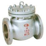 China check valve on sale
