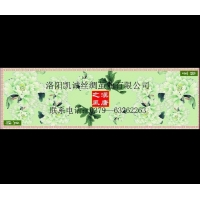 100% pure natural silk scarf green peony