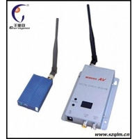 2.4GHz 500mW wireless transmitter and receiver