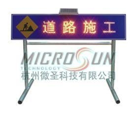 China ROAD WORK SIGN(CHINA) on sale